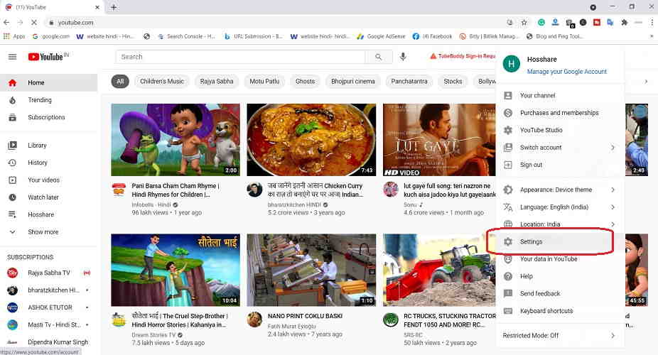 youtube-channel-another-gmail-par-transfer-kaise