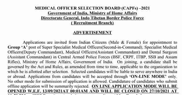 medical-officer-selection-board-recruitment