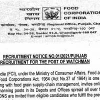 Food Corporation of India (FCI) Watchman Recruitment 2021