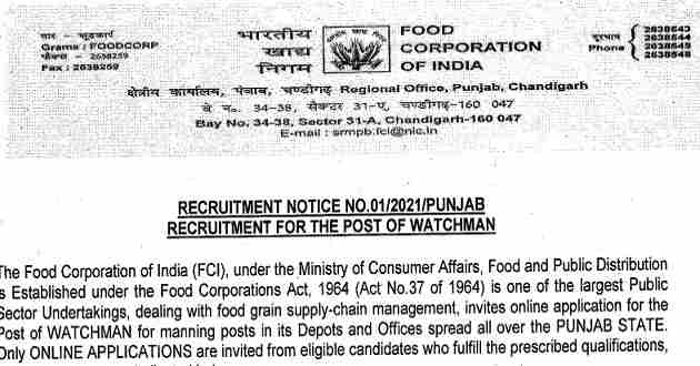 food-corporation-of-india